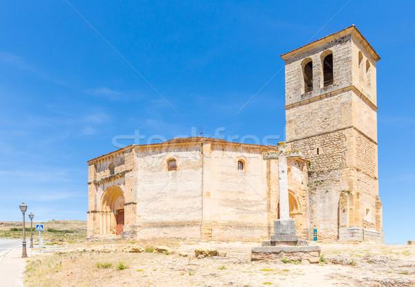 Veracruz Church Segovia Spain Stock photo © vichie81