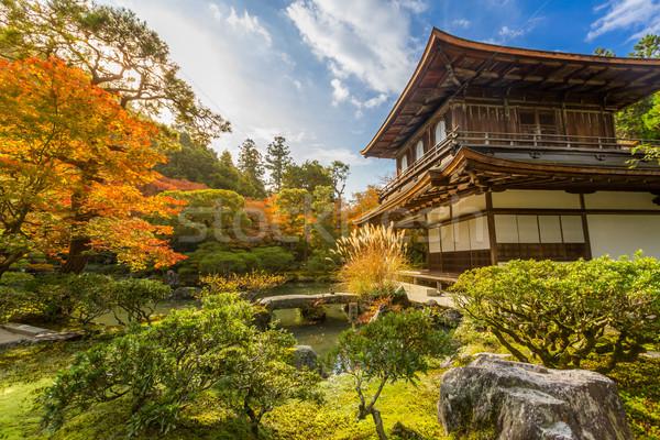 Kyoto tapınak gümüş Japonya su Bina Stok fotoğraf © vichie81