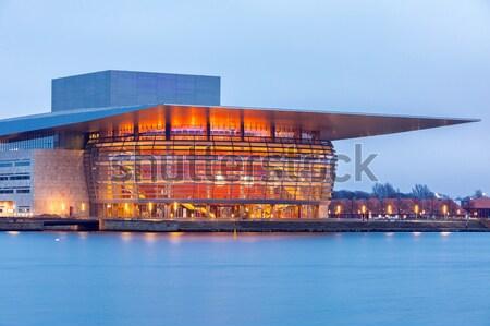 Copenhague ópera casa Dinamarca noite crepúsculo Foto stock © vichie81