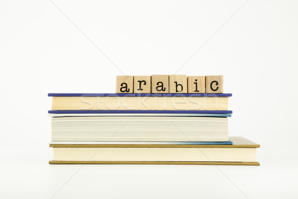 arabic language word on wood stamps and books Stock photo © vinnstock