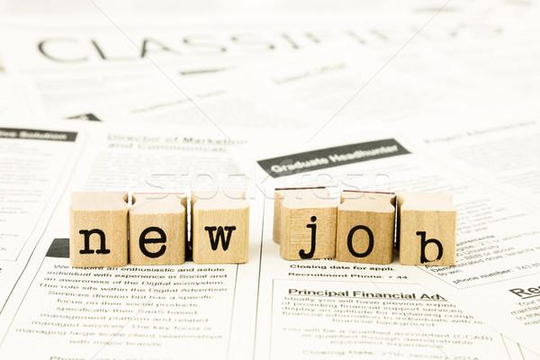 new job wording stack on classifieds ads  Stock photo © vinnstock