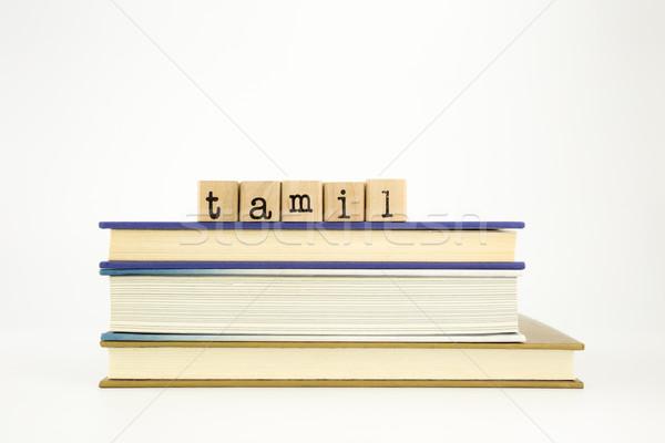 язык слово древесины марок книгах Сток-фото © vinnstock