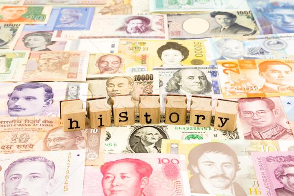 Történelem üzlet oktatás közelkép boglya bankjegyek Stock fotó © vinnstock