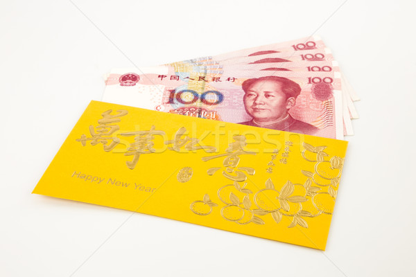 yuan banknote and golden envelope Stock photo © vinnstock
