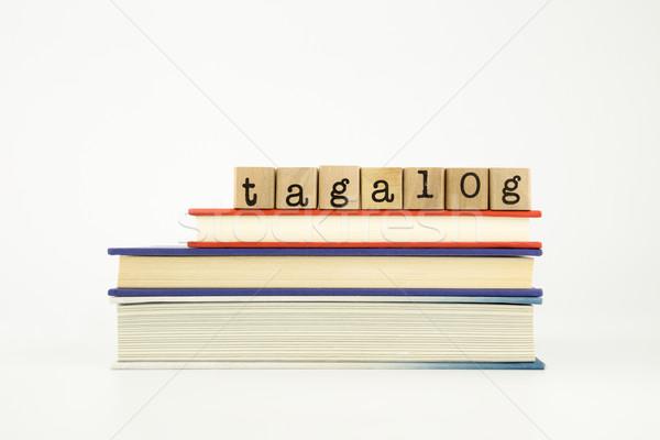 Nyelv szó fa bélyegek könyvek boglya Stock fotó © vinnstock