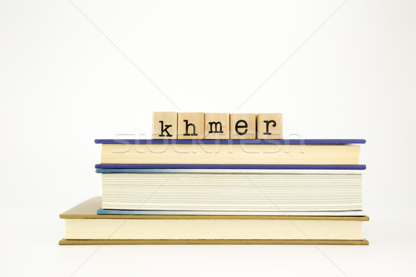 khmer language word on wood stamps and books Stock photo © vinnstock