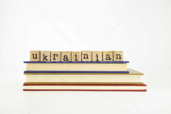 ukrainian language word on wood stamps and books Stock photo © vinnstock