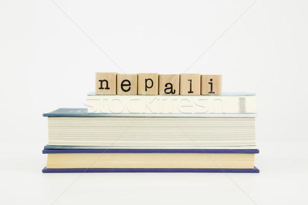 nepali language word on wood stamps and books Stock photo © vinnstock