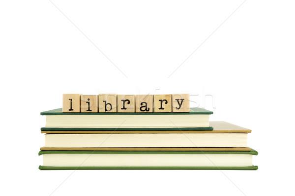 ライブラリ 言葉 木材 スタンプ 図書 スタック ストックフォト © vinnstock