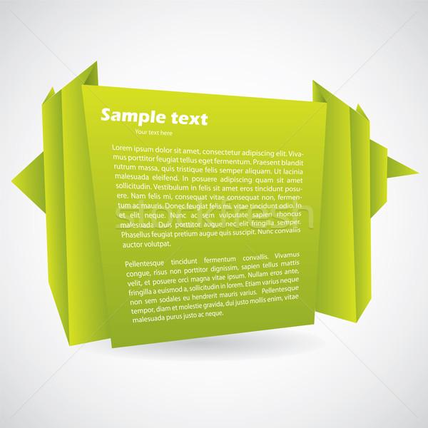 зеленый оригами аннотация дизайна тень искусства Сток-фото © vipervxw