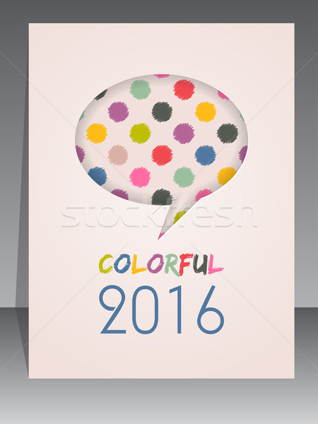 2016 agenda cover design Stock photo © vipervxw