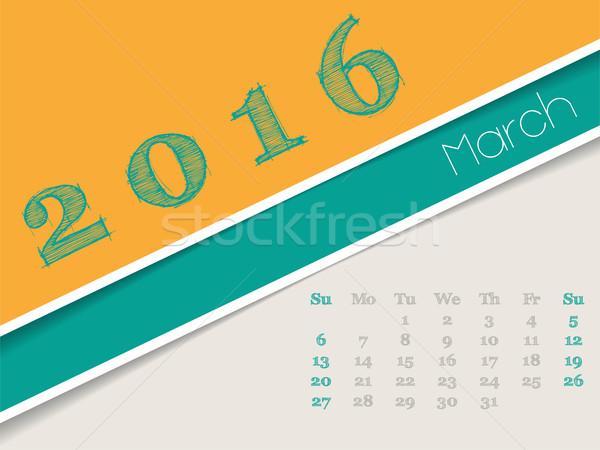 Simplistic march 2016 calendar design Stock photo © vipervxw