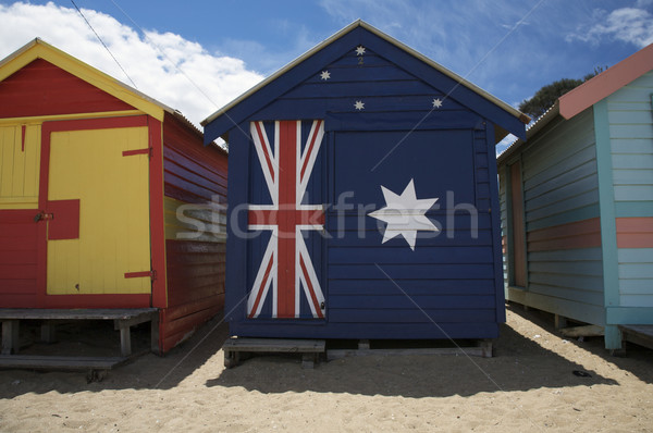 Colourful Beach Huts Stock photo © Vividrange