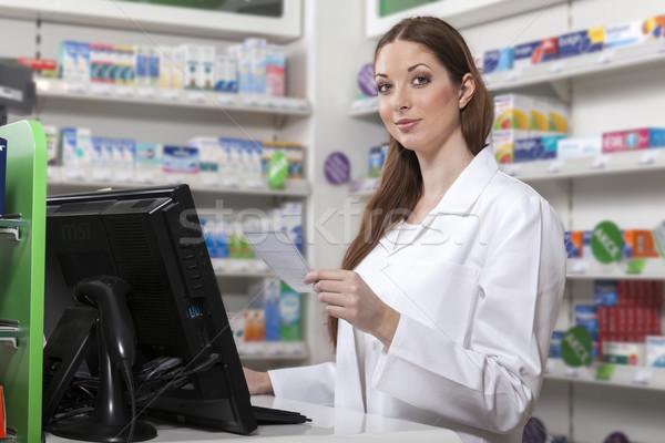 Foto stock: Farmacêutico · computador · atraente · farmácia · mulher · compras