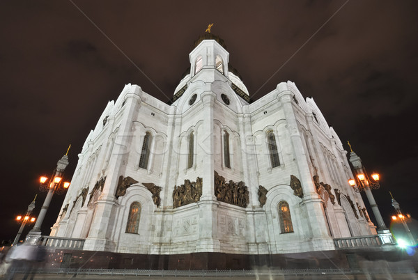 Christ the Saviour Cathedral at night. Moscow. Russia Stock photo © vlaru