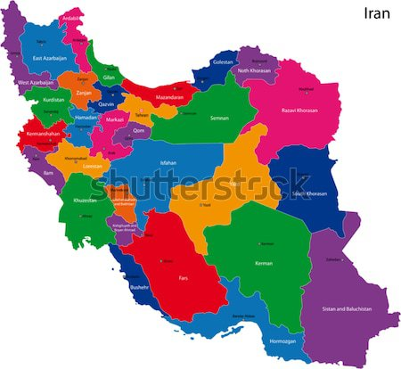 Renkli Kırgızistan harita idari şehir Asya Stok fotoğraf © Volina