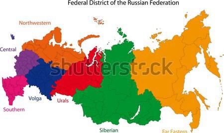 Ásia mapa cor cidade fundo país Foto stock © Volina