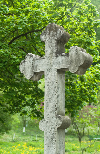 крест христианской каменные неизвестный могилы древесины Сток-фото © vrvalerian