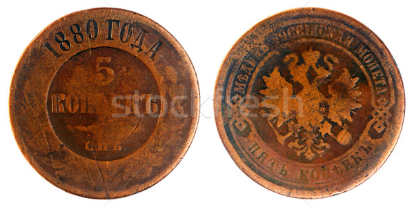 Old Russian coin, 1880 year Stock photo © vtls