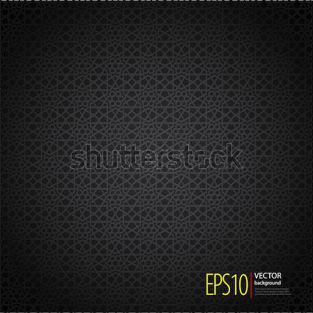 Seamless Islamic background Stock photo © vtorous