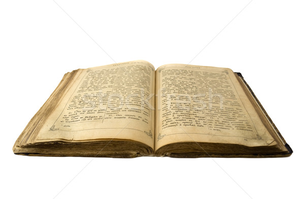 Old bible Stock photo © vtorous