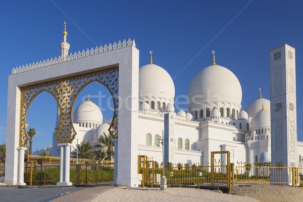 Bella view moschea acqua blu culto Foto d'archivio © vwalakte