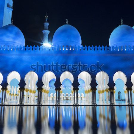 View of famous Grand Mosque Stock photo © vwalakte
