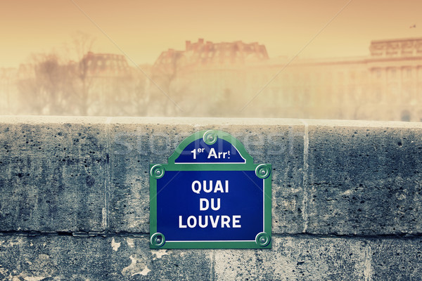 улице подписать Париж Лувр дороги знак Sunshine Сток-фото © vwalakte
