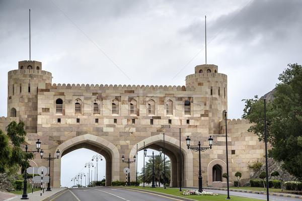 Città cancello Oman nuvoloso giorno casa Foto d'archivio © w20er