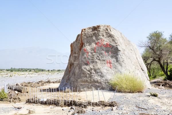 Kaya Umman görüntü ünlü eski resimleri Stok fotoğraf © w20er