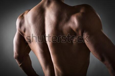 Hát atléta fiatalember kút képzett test Stock fotó © w20er