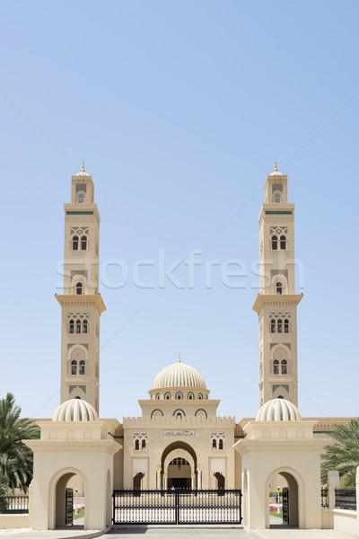 Cami Umman resim mavi gökyüzü gökyüzü şehir Stok fotoğraf © w20er