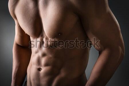 брюшной молодым человеком хорошо лице Сток-фото © w20er