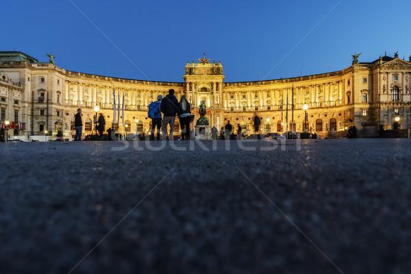 Biblioteca Viena cidade Áustria noite Foto stock © w20er