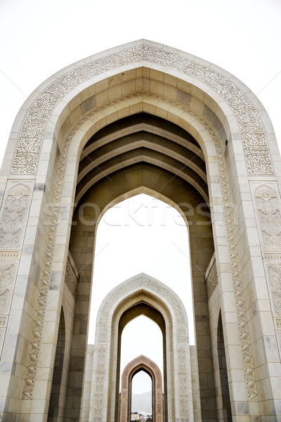 Archway Grand Sultan Qaboos Mosque Stock photo © w20er
