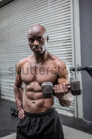 Retrato sorridente muscular homem proteína Foto stock © wavebreak_media