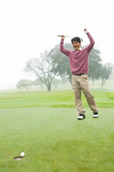 Excitado golfista verde campo de golf deporte Foto stock © wavebreak_media