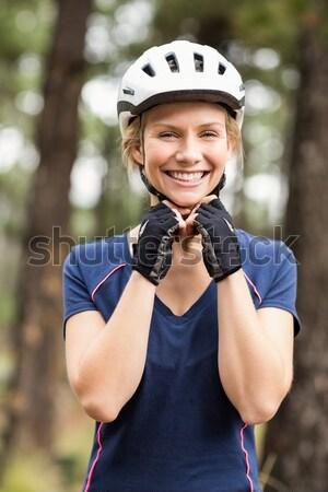 Stock fotó: Női · motoros · mosolyog · vidék · portré · nő
