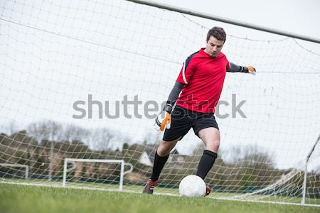 Full length of male player with rugby ball Stock photo © wavebreak_media
