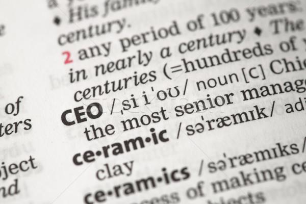 社長 定義 辞書 ビジネス 企業 コンセプト ストックフォト © wavebreak_media