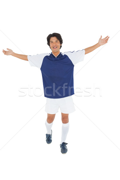 Portre beyaz adam futbol Stok fotoğraf © wavebreak_media