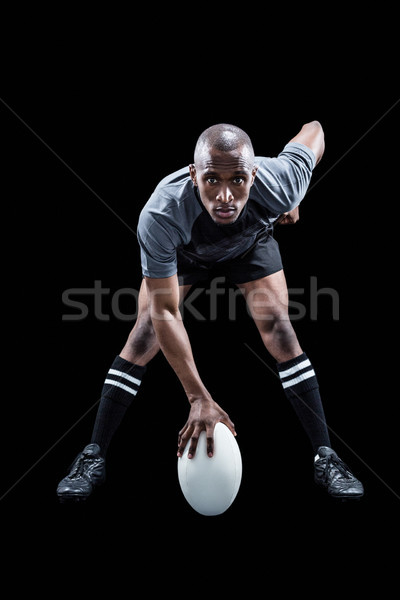 Portrait of sportsman playing rugby Stock photo © wavebreak_media