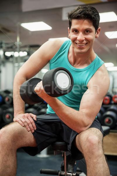 улыбаясь человека веса спортзал Сток-фото © wavebreak_media
