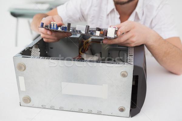 Foto stock: Computador · engenheiro · trabalhando · quebrado · cpu · escritório