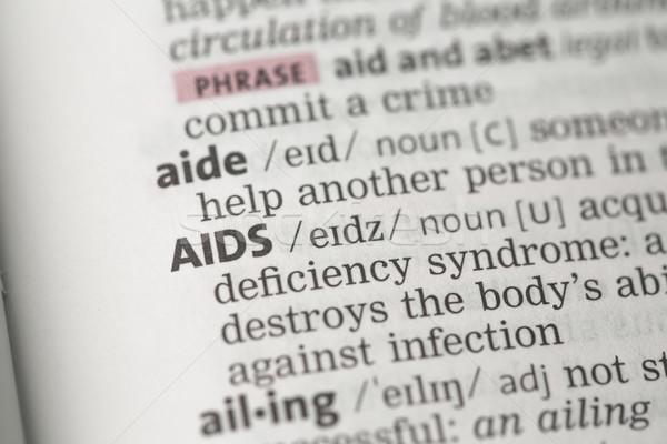 補助 定義 辞書 言語 ストックフォト © wavebreak_media