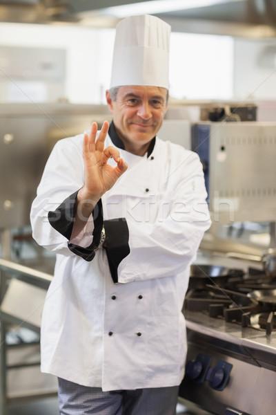 Szakács ok szimbólum tűzhely konyha boldog Stock fotó © wavebreak_media