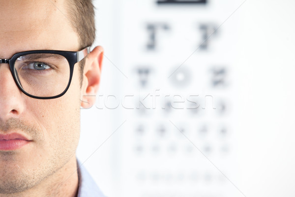 Man wearing spectacles Stock photo © wavebreak_media