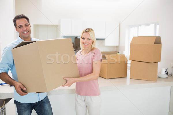 Stockfoto: Glimlachend · paar · bewegende · samen · portret