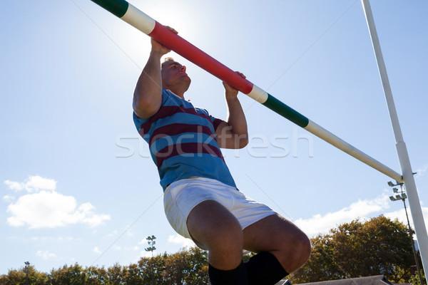 View rugby giocatore obiettivo Foto d'archivio © wavebreak_media