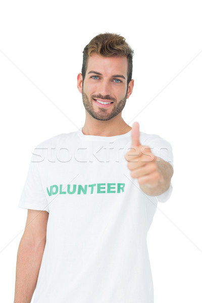 Portrait of a happy male volunteer gesturing thumbs up Stock photo © wavebreak_media